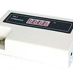 Durometro Digital para Tabletas Farmaceuticas Marca: CGoldenWall