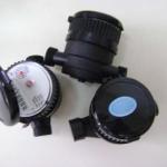 Contador de agua Marca: VIS Modelo: LXSC-13D-M