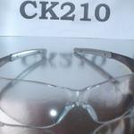 GAFAS PROTECTORAS CLARA MARCA MCR MODELO CK 210